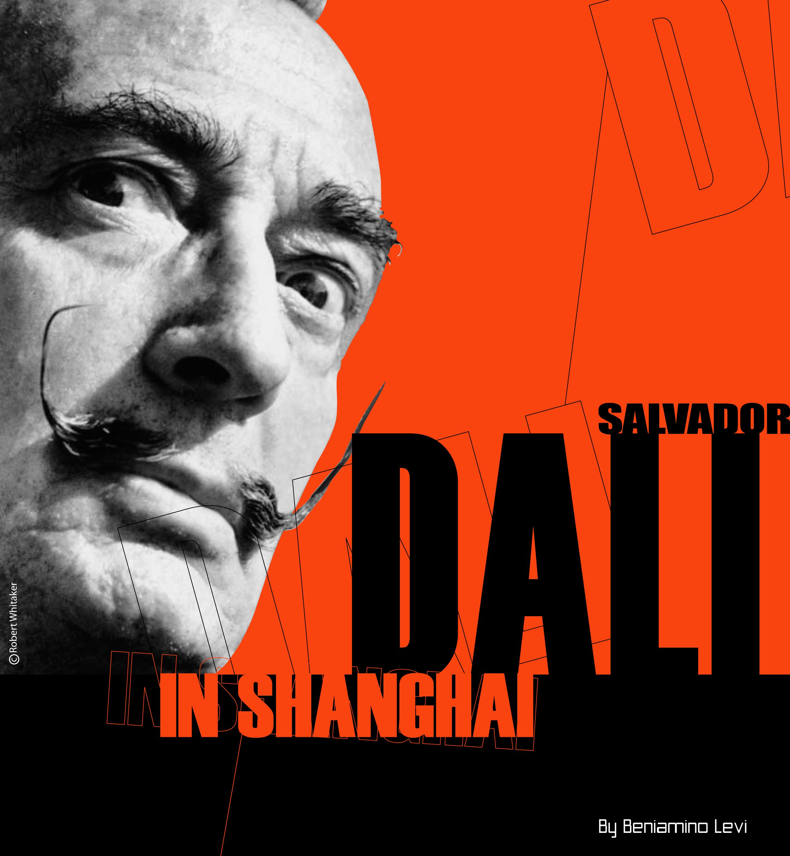 Salvador Dalí In Shanghai 2009 Iar Art Resources Editions